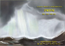 舞台 PRISM