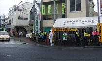 日の出五差路での街頭指導活動