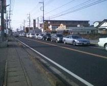 国道4号線の渋滞