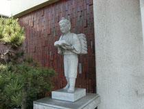 雀宮中央小学校