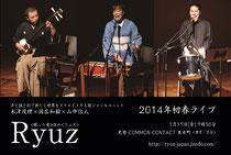 Ryuz concert vol. 5