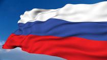 Россия geomigrant