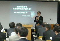 BCPセミナー&ビジネスマッチング