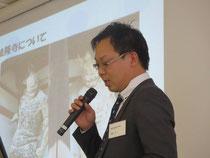 法隆寺セミナー&ビジネスマッチング