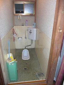既存のおトイレ