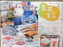 食品のカタログです♪
