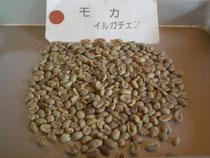 廃棄する屑豆(1Kg中で)