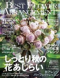 2013 Autumn秋号