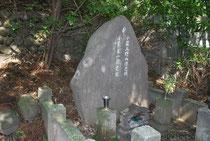 小栗上野介忠順の本墓