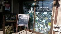 3/7 11-17時までbe人day in 武蔵浦和 イベントでます。