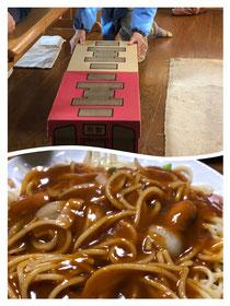 明知鉄道とヨコイのスパゲッティ