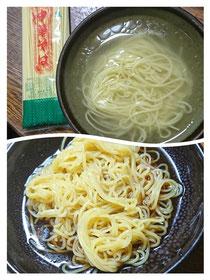 中華乾麺の塩ラーメン、冷やし中華