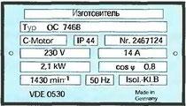 Рис. 119. Табличка с данными об электромоторе