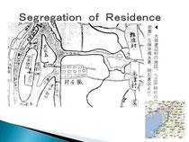 Segregation der Ortschaften