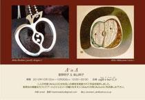 茗荷谷カフェU_Uジュエリーとアートコラボ展