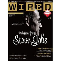 WIRED (ワイアード) VOL.2 (GQ JAPAN2011年12月号増刊) [雑誌]