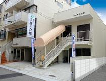 横川典礼会館外観