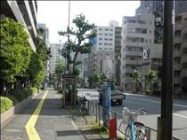 東京 港区 三田 鍼灸 専心良治