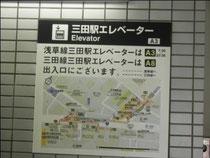 東京 針治療 港区 三田 鍼灸