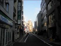 東京 港区 鍼灸院 三田 鍼灸