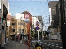 東京 港区 三田 鍼灸 専心良治 信号を渡って