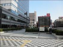 東京 港区 三田 はり 鍼灸院