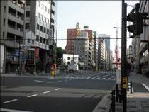 東京 港区 田町 鍼灸院 針治療