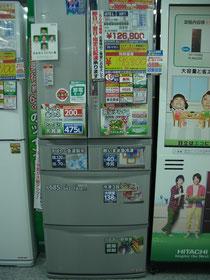 残像の冷蔵庫