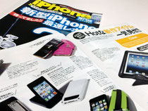 iPhoneMagazin