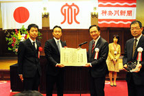第30回神奈川工業技術開発ビジネス賞