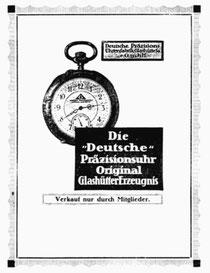 Die erste Werbung 1921