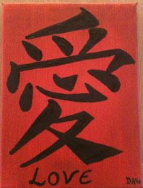 Love chinesisch 07/2012