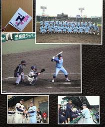 平成24年11月:阪神甲子園球場