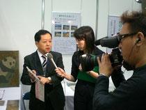 中小企業展:東京ビッグサイト