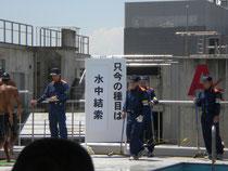 徳島県 消防 鳴門市 歯医者