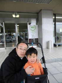 徳島 インプラント 歯科医院 歯医者 審美歯科