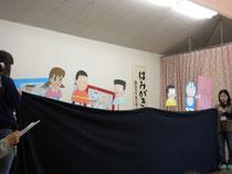 徳島大学 歯科 鳴門市 歯医者 板東ゆたか保育園 歯みがき教室