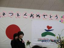 徳島 インプラント 歯科医院 鳴門市