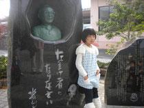 徳島 歯科 インプラント 鳴門市 水木しげるロード