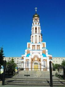 Оксана Ефремова. Вознесенский собор в Петропавловске