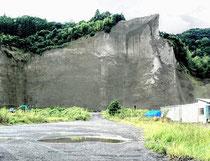 鹿児島 ツアー タビココ 世界遺産 姶良カルデラ ジオ