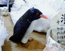 ペンギン村で暮らしたい、んちゃ。