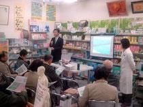 コヤナギ薬品「健康教室」