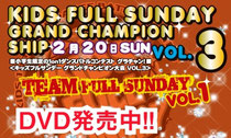 KFS GC VOL.3&TFS VOL.1 DVD