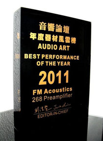 The beautiful golden award for an extraordinary music experience
