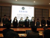 BBT大学とJETRO共催でのビジネスプランコンテスト