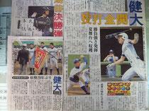 上毛新聞より