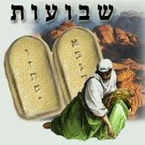 Еврейские праздники, Шавуот
