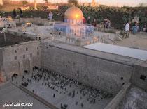 «Иерусалим, Израиль туры, экскурсии в Израиле, Мёртвое море, туры по Израилю, Эйлат, Экскурсии по Израилю, Израиль туризм, погода Израиль, трансферы, отдых  в Израиле,  экскурсии Израиль, тур Израиль»
