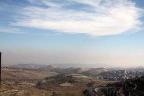 Иерусалим, Израиль туры, экскурсии в Израиле, Мёртвое море, туры по Израилю, Эйлат, Экскурсии в Израиле, Израиль туризм, погода Израиль, трансферы, отдых  в Израиле,  экскурсии Израиль, тур Израиль